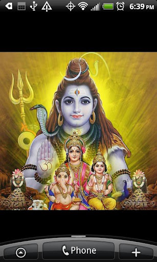 Radiant Lord Shiva Live Wall