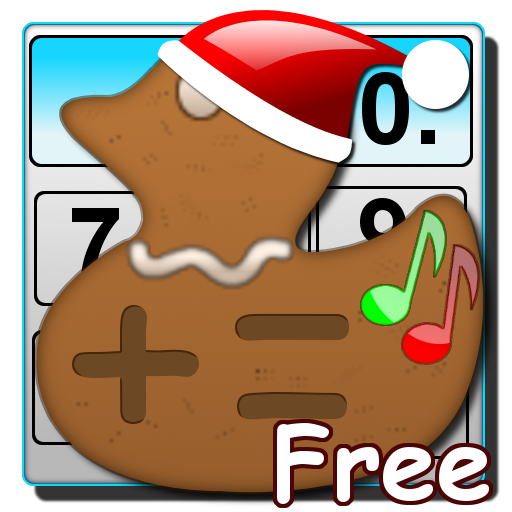 Christmas Calculator (Free) 工具 App LOGO-APP試玩