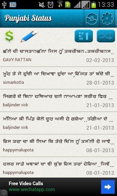 Sehr Trauriger Status In Punjabi Schriftart Für Android