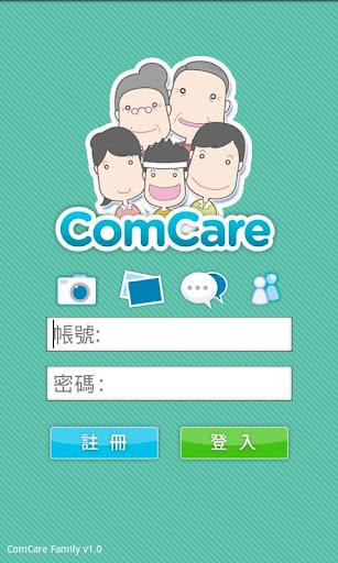 ComCare Family 康福機親友關懷版