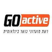 Go Active