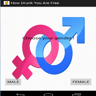 How Drunk You Are Free - screenshot thumbnail