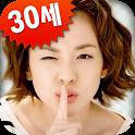얼굴나이측정기 icon