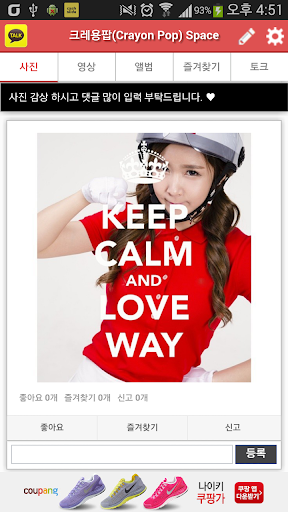 Crayon Pop Space - kpop photos
