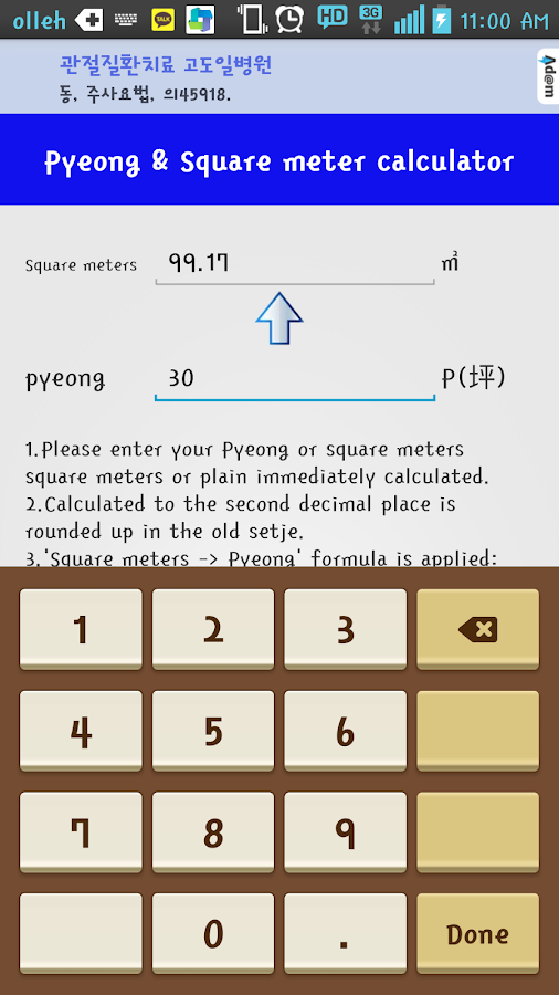 Pyeong Square Meter Android Apps On Google Play