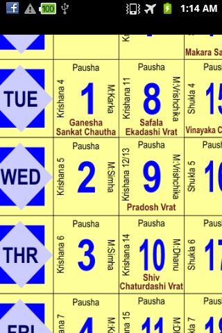 Download Hindu Calendar - Free Google Play softwares - aeaQbWKdvFwR