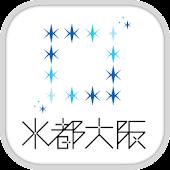 Aqua Metropolis Osaka Gude App
