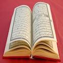 Al-Quran (শব্দে-শব্দে) icon