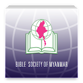 Bible Society of Myanmar