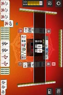 麻雀 天極牌 by Hangame- screenshot thumbnail