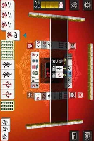 麻雀 天極牌 by Hangame- screenshot