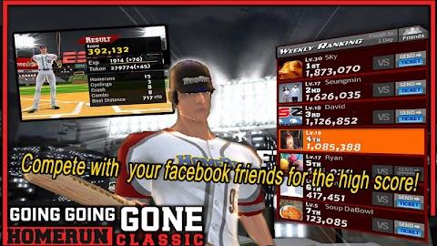 Going Going Gone: HR Classic Screenshot 21