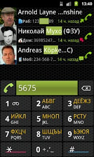 Eir Fast Dialer- screenshot thumbnail