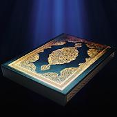 Quran Audio reciters