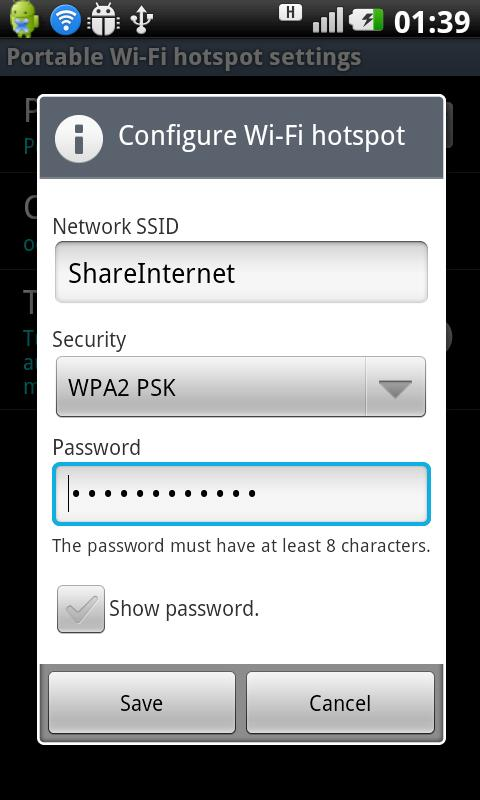 Share mobile Internet! 3G - screenshot