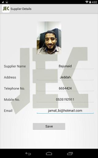 JEC Market Data
