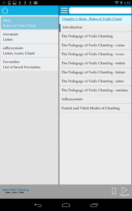 Learn Vedic Chanting- screenshot