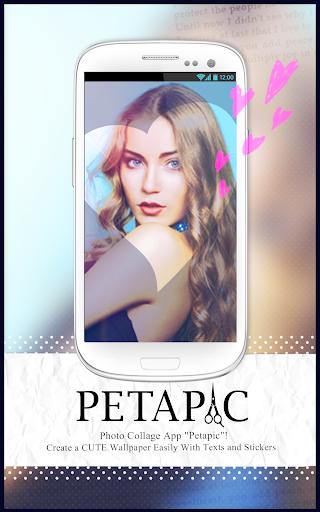 無料摄影AppのPetapic - Photo Collage App|記事Game
