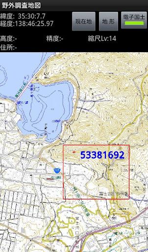 野外調査地図