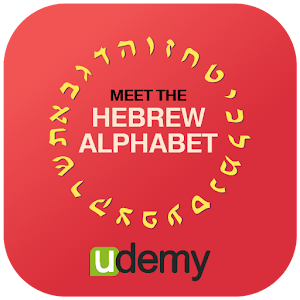 LearnHebrew Alphabet Icon