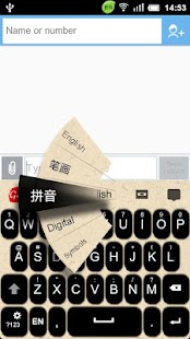 GO Keyboard Ink theme - screenshot thumbnail