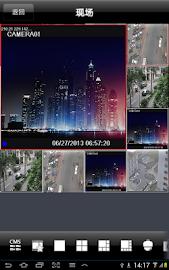SuperLivePro Screenshot 1