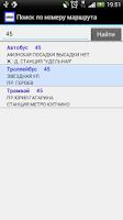 Screenshot of Spb Transport Online