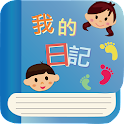 心情地圖日記1.0 icon