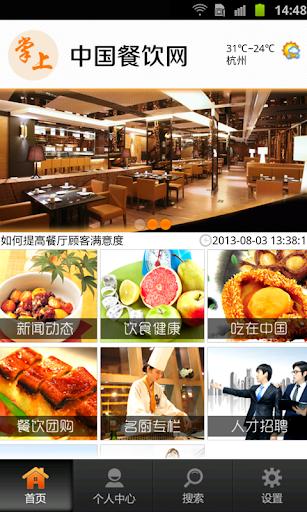 Shinee Gifts & Merchandise | Shinee Gift Ideas & Apparel - CafePress