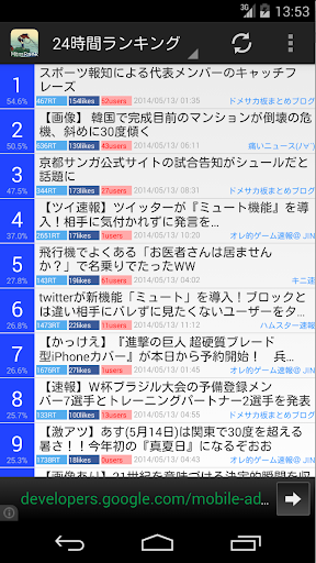 수협 Bank - Google Play의 Android 앱