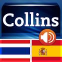 Thai<>Spanish Dictionary TR icon