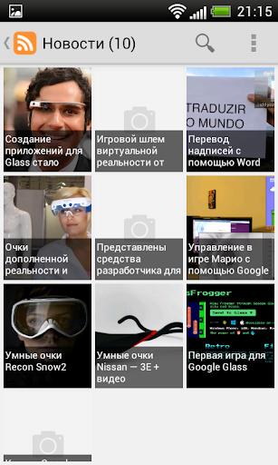 Новости Google Glass