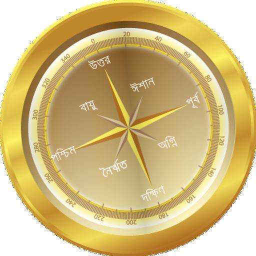 দিক নির্দেশক (Compass) - Android Apps on Google Play