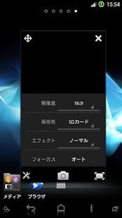 無料摄影AppのCamera For SmallApp|記事Game