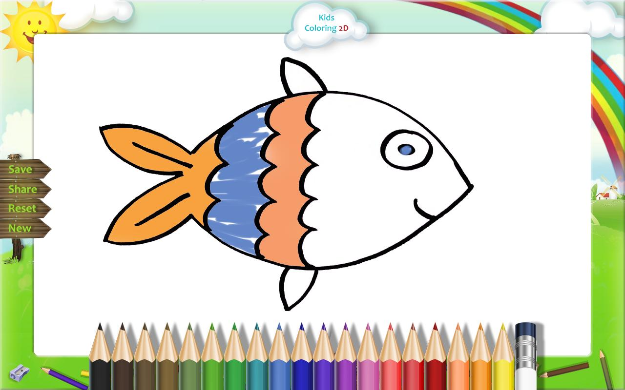 Kids Coloring Book 2D