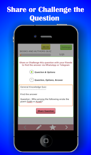 General Knowledge Quiz App: Learn and Practice- screenshot thumbnail