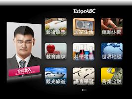 Screenshot of TutorMobile for Pad