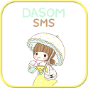 Dasom picnic SMS Theme icon