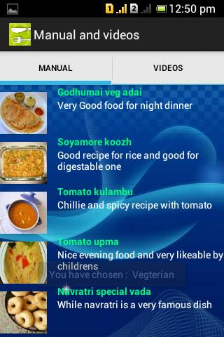 Recipe Khazana - screenshot