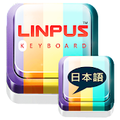 Linpus Japanese Keyboard