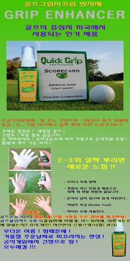 골프 메니아 [Golf Mania]