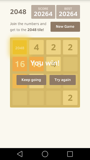 2048-Old