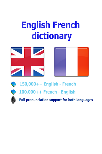 English French dictionary | translation English ... - Reverso