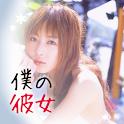GirlFriendS Sayuri Anzu logo