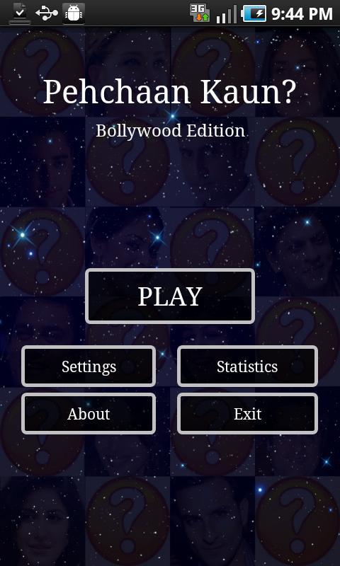Pehchaan Kaun? - screenshot