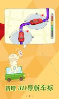 Screenshot of Mapbar Map