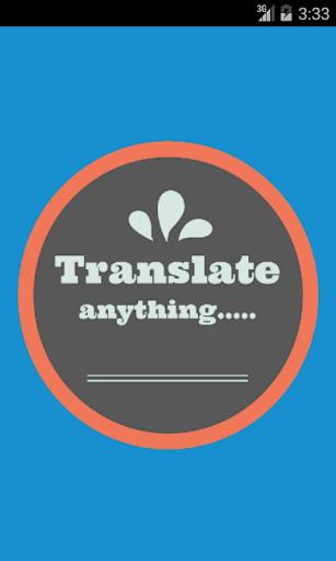 Chichewa English Translator