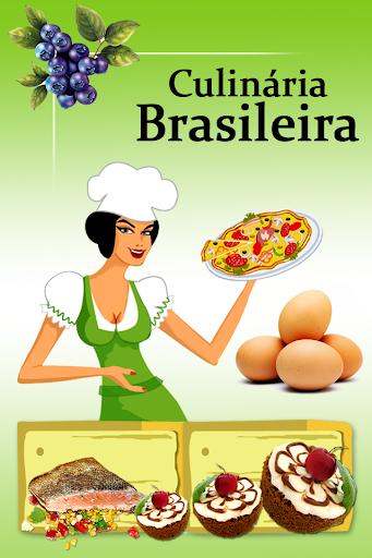 巴西食譜收集