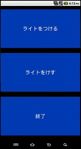 中文版日本語文型辭典|最夯中文版日本語文型辭典介紹論語日文版(共 ...