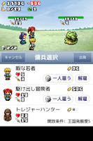 Screenshot of 王国の道具屋さん -お店を経営するドット絵放置ゲーム-